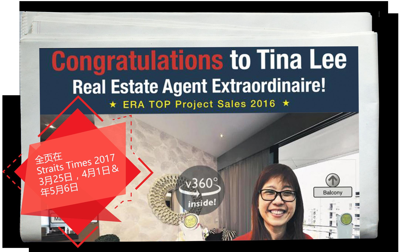 tina-lee-awards-news